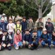 春の遠足「浜名湖遊園地パルパル」