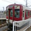 12/11: 駅名標ラリー 伊勢ツアー#04: 櫛田~斎宮 UP