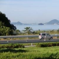 山口県山陽小野田市 ・ 関門橋が望める 「 周防灘パーキングエリア 」