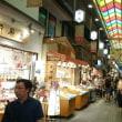 京都・四条河原町・錦小路の定食屋『まるき』と錦市場