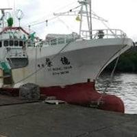 台湾漁船が、標準的な実践としてNZ公海上での乗船検査を受け入れ