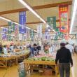 信州上田の秋・・・JA農産物直売所で・・・ルバーブを買いました