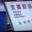 「旭日旗ビール」が韓国で売上トップのお笑い