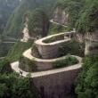 美しい道・天門山☆張家界・中国