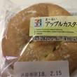 セブン・ま〜るいアップルカスタードパン