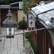 京都東山 石塀小路