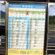 T22古高松南(香川県)ふるたかまつみなみ