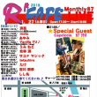 R'CAFE Monthly LIVE87✨1月27日(土)お誘い🎵