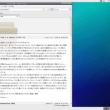結局Xubuntuにした