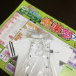 JAグループ感謝祭に…❣️【#JA大分産物産展】と【#Toshi Yoroizuka】氏のコーナーでお買い物✌️