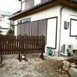 出来た・出来ます骨子Nо.75安曇川田中で近所の家の庭の補修全てやります