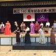 塚戸小学校創立140周年祝賀会での素晴らしい歌声