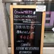 【推しごと月報 8月3日〜8月31日】爆裂女子/ハミシス/ネクロ魔/キスエク/969/でんぱ組/サカサマetc.