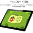 ファーウェイ 10インチのエントリータブレット「HUAWEI MediaPad T5」を本日発売