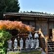 功徳院東京別院