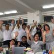 8/23(水)全国予選グループ戦 突破