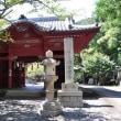『安房の国・寺社巡り』