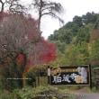 JR九州で行く福岡&大分の旅⑪六郷満山のハイライト!熊野摩崖仏