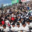"""最後の公立校、ふるさとの、""""三本松高校""""の応援に。"""