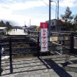 福岡からの日帰りツーリング(佐賀)