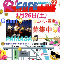 R'CAFE Monthly LIVE98✨ 12月22日(土)宜しくお願いいたします。