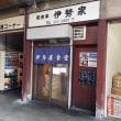 伊勢屋食堂(大久保)