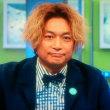 【スマステ】剛力彩芽さん&高嶋政伸さん(2017春最新アイデア文房具)17/4/15