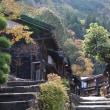 妻籠宿【長野県南木曽町】