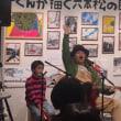 ボギー家族ライブ!in 六本松蔦屋書店 2017・12・9