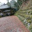 ハイキングの前に愛宕念仏寺