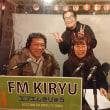 ふくろうはうすの住まいるライフ、西宮神社で生放送しました~!!