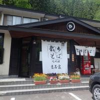 2018-05-25-26-27南会津の渓へ