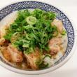 No.4287  ねぎ塩鶏丼