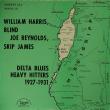 """わたしのレコード棚―ブルース48、William Harris&Walter """"Buddy Boy"""" Hawkins"""