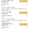 Amazonの本