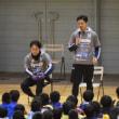 鈴木啓太のキッズチャレンジスクール