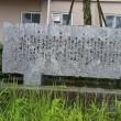 朝倉大水害から早1年!
