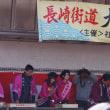 大村藩宿場まつり  大村フラワー大使・田渕加奈子と早田弥紘  2018・2・11