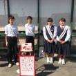 ♡赤い羽根共同募金♡~静岡県社会福祉協議会とのつながり♡