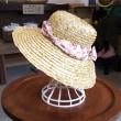 麦わら帽子を作ります