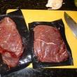 お肉を柔らかく調理しよう (How to Make Meat Tender)