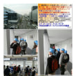 散策 「東京南西部-430」 ANA整備場見学