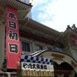 七月の歌舞伎座の観劇。