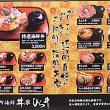 🍀金沢旅行🍀