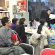 2017年12月10日(日)絵本ゆっくりコース・スズキコージさんの授業内容