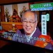 NHK NEWS watch9に
