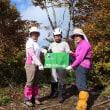 京都 伏見山の会 山行案内 11月
