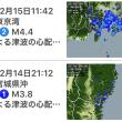 揺れる地震大国