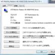 ATI Mobility Radeon HD 4570のエラーについて