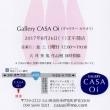 Gallery  CASA  OI  Open